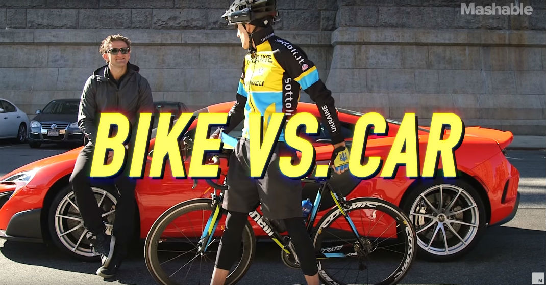 mashable bike vs car - Video: Mashables Bike vs. Car